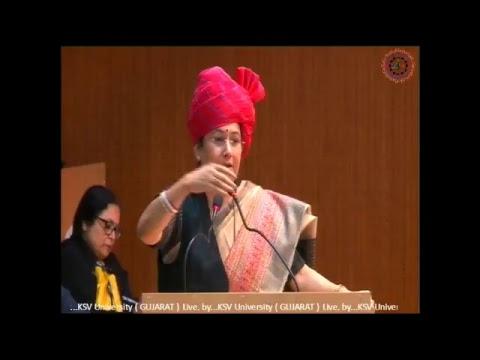 LIVE Inauguration Ceremony of SAMVET 2017
