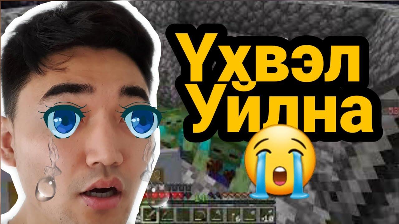 Nooooooooooo! episode 40 ft Zaakaa, Jaavka (Minecraft)