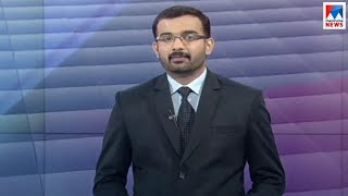 പത്തു മണി വാർത്ത | 10 A M News | N…