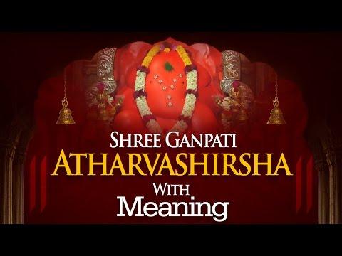 Ganapati Atharvashirsha | Lyrics in English with Meaning | Ganesh Chaturthi Special