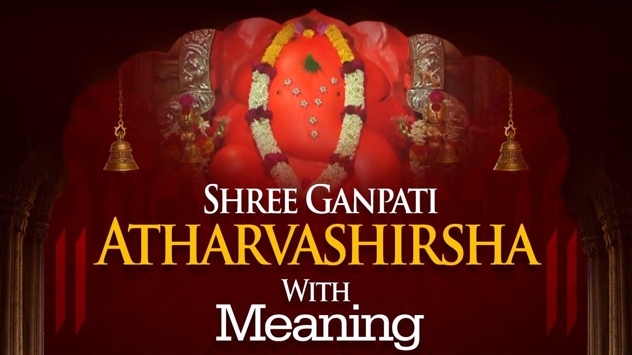 Ganesha Atharvashirsha Epub Download