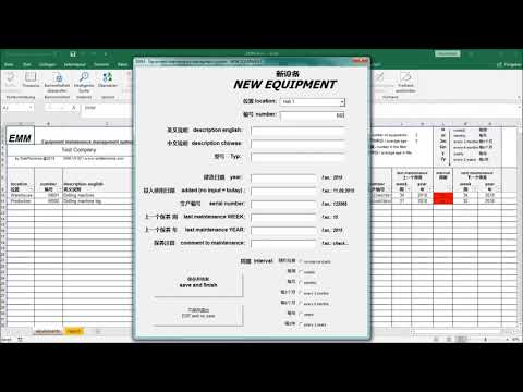 EMM - Equipment Maintenance Managment System (english And Chinese)