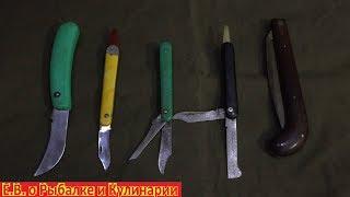 Какие садовые прививочные ножи были в СССР Советские садовые складные ножи