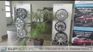 видео Мазда СХ 5 размер дисков, шин, колес, резины