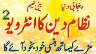 Nizam Deen (real name Mirza Sultan Baig) was the most popular Radio...