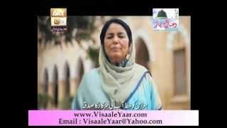 FARSI NAAT( Gul Azro Khata Mukhta)UMM E HABIBA IN QTV.BY Visaal