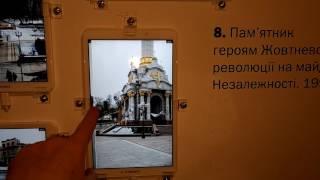 Фото Киева, старые и новые в сравнении. Музей новостей, март 2017(, 2017-03-11T20:50:34.000Z)