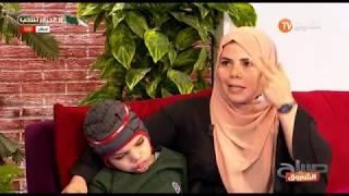 أم ياسر :هكذا اكتشفت ان ابني مصاب بالصرع