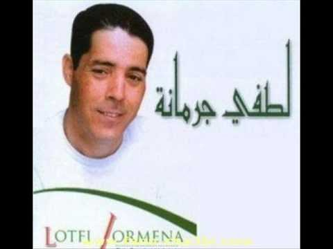 mp3 mezoued tunisien