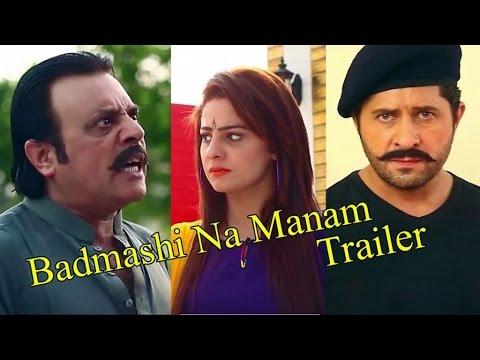 Badmashi Na Manam Trailer 2016 - Arbaz khan | Jahangir khan | Afreen Khan | Pashto new hd film 2016