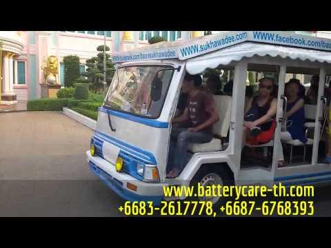 รถไฟฟ้าโซล่าเซลล์ 35 - 40 ที่นั่ง (Solar Electric Bus 35 - 40 Seat)