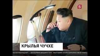 ВНИМАНИЕ! Неформальные фотографии главы Северной Кореи  НОВОСТИ СЕГОДНЯ В МИРЕ