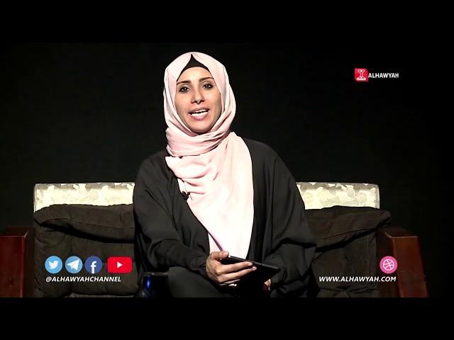 نافذة العدالة   مماطلة القضاء للقضايا    اماني صدقي قناة الهوية