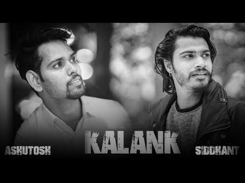 Kalank  | Title Track  | Cover  | Arijit Singh | Pritam| L Lyrics- Amitabh Bhattacharya