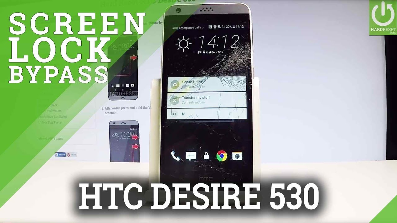 how to open htc desire 530
