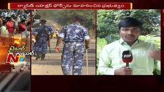 DGP Mahender Reddy Visit Adilabad || Meeting with Utnuru Police || NTV