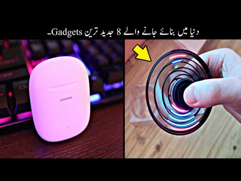 Dunia Me Banaye Jane Wale 8 Jadeed Tareen Gadgets   Haider Tech