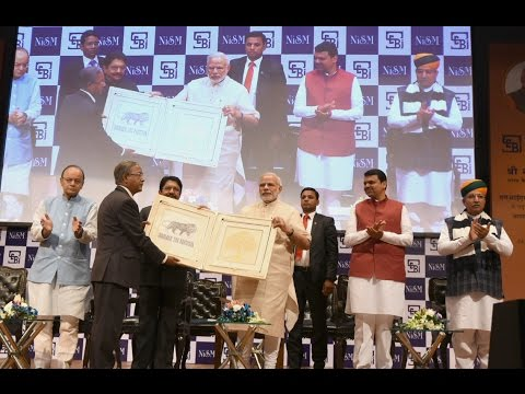 PM Narendra Modi Inaugurates new Campus of NISM at Panvel, Mumbai