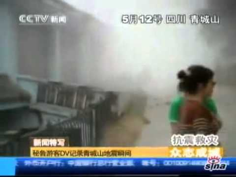 Most terrifying LIVE footage in Sichuan Earthquake by far四川