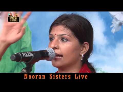 NOORAN SISTERS :- MAIN JOGAN HO GAYI   LAL BADSHAH NAKODAR   LIVE PERFORMANCE 2015  FULL VIDEO HD