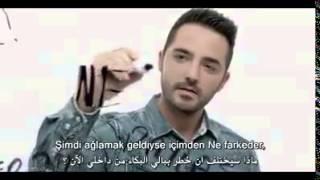اغاني تركي مترجم ne farkader