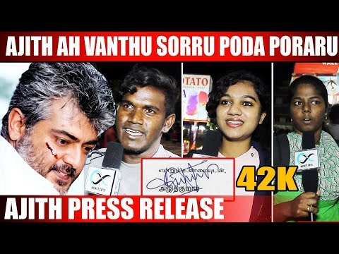 Ajith ah Vanthu Sorru Poda Poraru | #Thala #Ajith Press release | Public Opinion