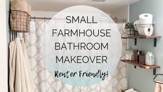 🛀 SMALL FARMHOUSE BATHROOM MAKEOVER   ON A BUDGET   RENTER FRIENDLY