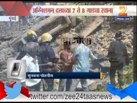 Mumbai Santacruz Vakola 7 Storey Building Collapse