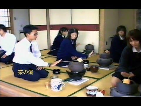 Reza AFS Intercultural Program MEXT Japan 2002