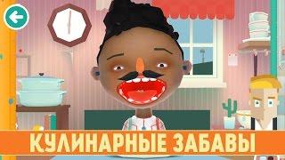 видео Игры Кулинария