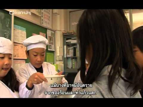การสอนเรื่อง ความเคารพ และ มารยาท ในญี่ปุ่น ตอน 1
