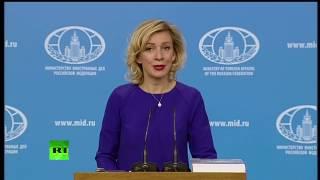 Мария Захарова проводит еженедельный брифинг (16 марта 2017)