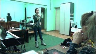 Урок вокала. Характер и звук. Голосоведение и интонация. Guizas Кисас ч.9-я