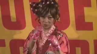 オンナラブリー(はんにゃ金田)からおめでとうコメントが届きました! ...
