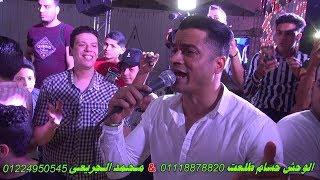 حسن شاكوش هاتلي فودكا وشيفاز + احنا جدعان وانتو لا  مليونية عائلات ابو النجا عين شمس