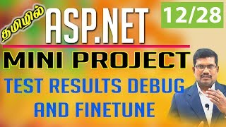 #12 Test Results Debug  And Fine Tune || ASP.NET Mini Project In Tamil