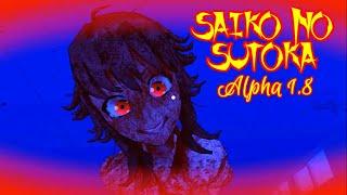Saiko No Sutoka (Alpha 1.8) Hard Mode Is Insane! (Scary Indie Horror Game)