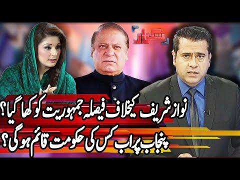 Takrar With Imran Khan - 25 December 2017 - Express News