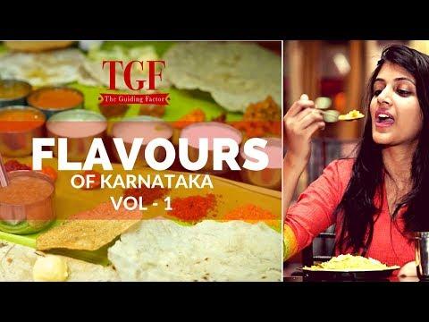 Food of Karnataka | Tasty Karnataka Food | Flavours of Karnataka - Vol 1