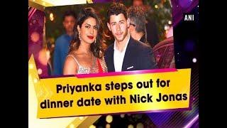 Priyanka steps out for dinner date with Nick Jonas - #Bollywood News