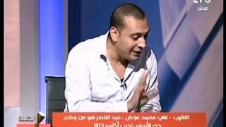 مروة سعيد تقاطع باحث عسكري بسبب ذكره  حسني مبارك