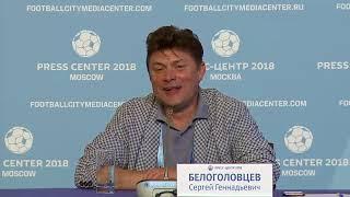 Смотреть Сергей Белоголовцев онлайн