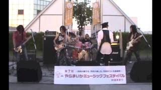 第7回やらまいかミュージックフェスティバル 2013.10.13 Contraband ~I...