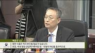 원전수출전략협의회 개최