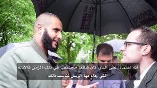 رجل غير مسلم يعتنق الإسلام بعد حواره مع الداعية محمد حجاب