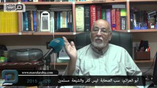 مصر العربية |أبو العزائم:  سب الصحابة  ليس كفر والشيعة  مسلمين