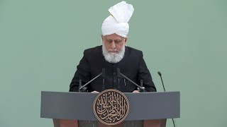 Friday Sermon | May 14, 2021 | 4K ULTRA HD
