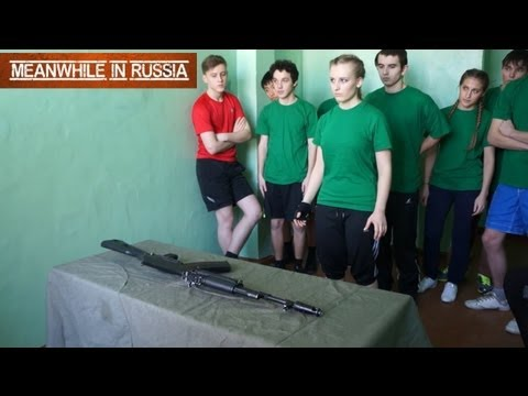 Russian high school teen gif — bild 5