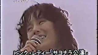 増田惠子 - グッド・バイ・マイ・ラブ