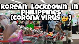 KOREAN LOCKDOWN IN PHILIPPINES🥵 I 코로나때문에 필리핀에서 봉쇄되다...